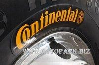 В России будут шины Continental