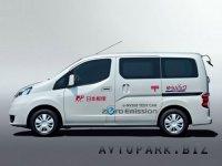 Nissan выпустит коммерческий электромобиль Nissan Leaf