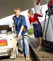 Бензин не пропадет сказал Премьер-министр