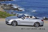 """Новая версия """"шестерки"""" BMW 6-Series"""