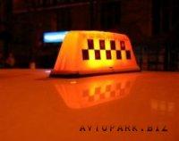 Штрафы за нелегальное вождение такси 10 000 рублей