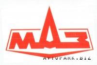 «МАЗ» приглашает на выставку «ComTrans 2011»