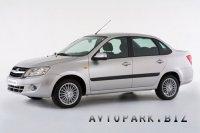АвтоВАЗ принимает заказы на LADA Granta