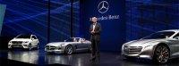 Коллекция Mercedes-Benz во Франкфурте.