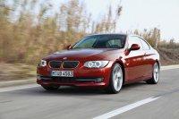 Компания BMW показала новый BMW 3 серии.