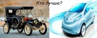 Будут ли электромобили конкурентом автомобилю с ДВС
