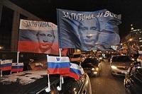 Автопробег «Путин рулит»